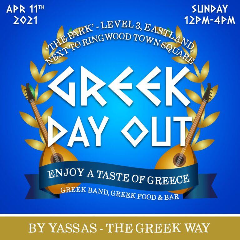 greek day out v2 social min